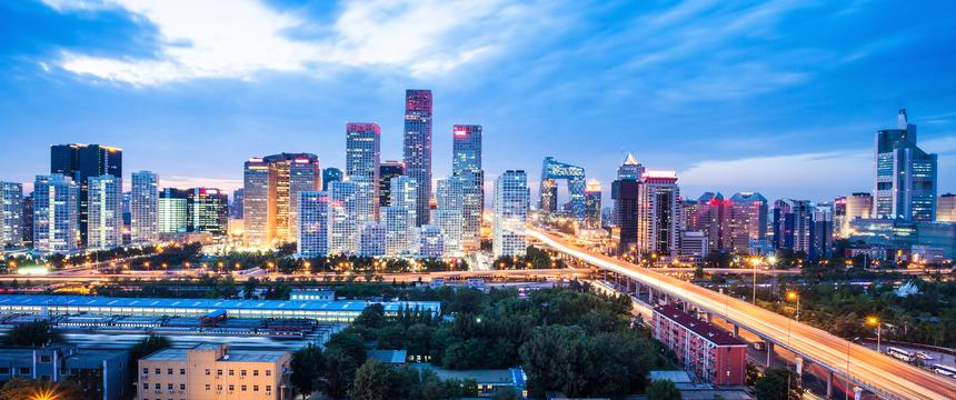 A view of Beijing's CBD district at sunset